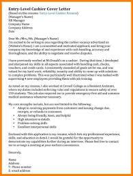 Sephora Resume Cover Letter Sample Cashier Cover Letter Fungramco 96