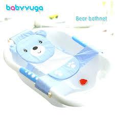 bathtub seat for babies mesmerizing seats cute baby adjule bath bathing net safety security crossword bathroom