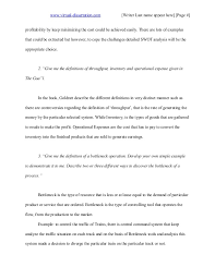 supply chain management strategy essay about the goal