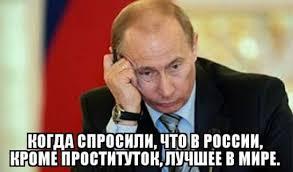 Тиллерсон заверил, что до освобождения украинской территории санкции с РФ сняты не будут, - Порошенко - Цензор.НЕТ 667
