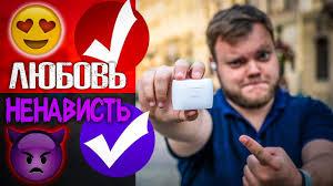 Месяц с <b>Meizu POP</b> — Идеальные беспроводные <b>наушники</b>! А ...