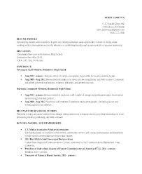 College Application Resume Sample Arship Resume Sample Template