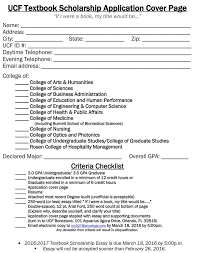ucf bookstore ucf textbook scholarship application cover ucf textbook scholarship application cover page no automatic alt text available