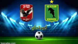 نتيجة | مباراة الأهلي وفيتا كلوب اليوم في إياب دوري أبطال أفريقيا