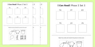 We have lots of free, fun spelling worksheets! I Can Read Phase 2 Set 3 Words Worksheet Worksheet