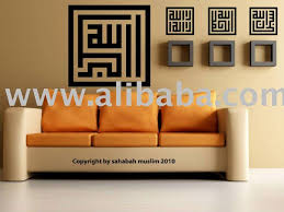 Small Picture Islamic Home Decor Decorating 2014