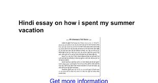 hindi essay on how i spent my summer vacation google docs