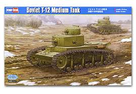 hobby kits 1 12 scale. Hobby Boss 1/35 Scale Tank Models 83887 T-12 Medium Kits 1 12 L