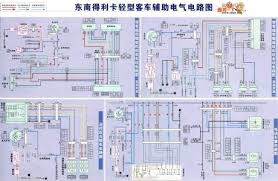 mitsubishi delica wiring diagram mitsubishi image delica aircon wiring diagram delica wiring diagrams on mitsubishi delica wiring diagram