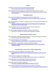cultural identity synthesis essay cultural identity synthesis essay list of sources for final semester paper cultural articles