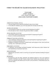Scholarship Resume Best 7317 Scholarship Resume Template Scholarship Resume Template Scholarship