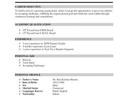 Download Resume Cv Haadyaooverbayresort Com
