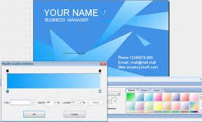 Business Card Software Business Card Maker Business Card Designer