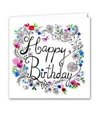 Happy Birthday Cards Ytr Designs Greeting Cards Card Crush