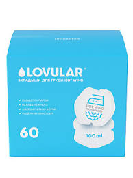 <b>LOVULAR</b> - каталог 2019-2020 в интернет магазине WildBerries.by