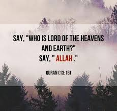 40 Beautiful Inspirational Islamic Quran Quotes Verses In English Interesting Best Islamic Quotes From Quran