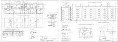 Курсовые и дипломные проекты Многоэтажные жилые дома скачать  Курсовой проект Реконструкция пятиэтажного панельного жилого дома серии 1 511 в г