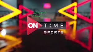 أشارة قوية تردد قناة أون تايم سبورت الجديد تحديث 2021 لمشاهدة أقوى مباريات  الدورى المصرى والدوريات العالمية بجودة عالية - السعودية نيوز