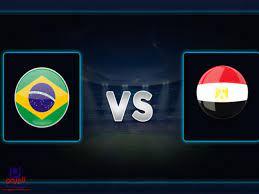 مباراة مصر والبرازيل اليوم القنوات المفتوحه الناقلة لها في أولمبياد طوكيو  2021 - البريمو نيوز