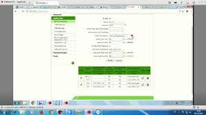 Download dan extract repository ini. Cara Reboot Modem Zte F609 Keenes