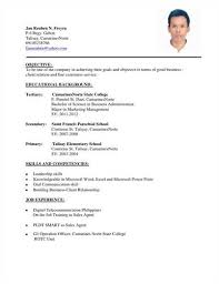 Skills To Appear In A Criminal Justice A Href Http Finder