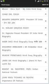 hindi essay hindi nibandh app ranking and store data app annie online hindi essays rahul gandhi sachin tendulkar social evils sports television terrorism essay in hindi agravecurren156agravecurrenumlagraveyen141agravecurrenregagravecurrenfrac34agravecurrenmiddotagraveyen141agravecurren159agravecurrenregagraveyen128 agravecurrenordfagraveyen129agravecurrencedilagraveyen141agravecurrencurrenagravecurren149agravecurrenfrac34agravecurrensup2agravecurrenmacr agravecurrenshyagravecurren151agravecurrencurren