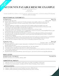 Accounts Payable Resume Examples Accounts Payable Clerk Resume Emelcotest Com