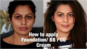 makeup basics how to apply foundation bb cc cream फ उ ड शन लग न क सबस अच छ तर क kavya k