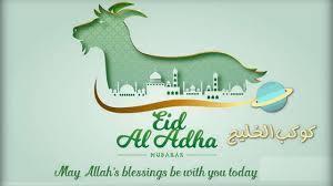 موعد اجازة عيد الاضحى للقطاع الحكومي والخاص ٢٠٢١ - ١٤٤٢ في السعودية - كوكب  الخليج