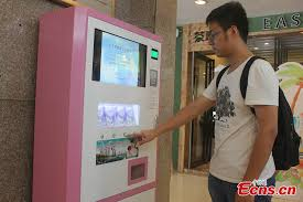 Free Pictures Of Vending Machines Fascinating IDcardscanning Vending Machine Offers Free Condoms
