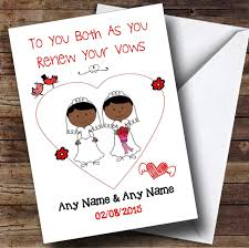 Cute Doodle Gay Lesbian Female Black Couple Personalised Renewal Of Vows Card