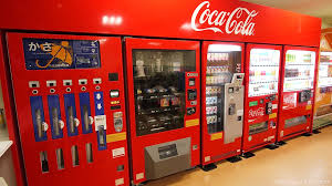 History Of Vending Machines Magnificent FileRed Color Coordinated Vending Machines In Japanjpg Wikimedia