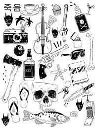 The World That Summer By At Nemanjabogdanov Tattoos Tattoos