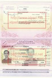 Birth idpsd net Www Certificate Papers 2019 In Psd Passport - Iran Passport Template Divorce