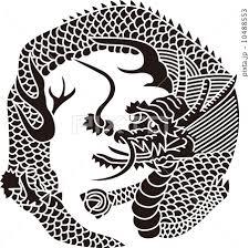 龍の丸のイラスト素材 Pixta