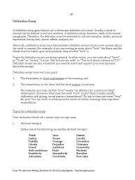 definition essay definition essays