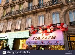 Hotel Des Champs Elysees Shop With Xmas Decorations Avenue Des Champs Elysees Paris