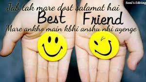 new friendship whatsapp status video please like kre miss u all my friends