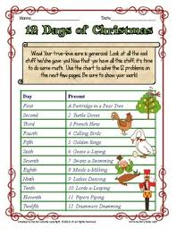 Chuff Chart Download 12 Days Of Christmas Math Word Problems Free