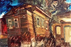 Искусство и дизайн Тюмени Доброе утро старый дом Старая Тюмень