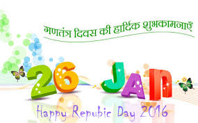 republic day speech for teachers in hindi english punjabi  republic day short essays in the life of every nation there are certain days which are considered as red letter days the republic day celebration