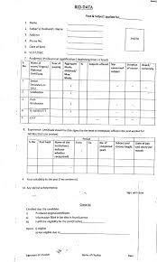 Kendriya Vidyalaya No 4 Mamun Cantt Pathankot