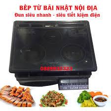 Bếp từ âm nội địa Nhật bãi đun siêu nhanh , tiết kiệm điện,nguyên bản nhập  khẩu
