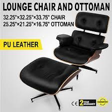 CLASSIQUE CHAISE LONGUE Fauteuil et Ottoman PU cuir Confortable ...