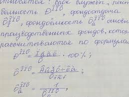 Об ошибке студентки из Пензы списавшей реферат со слетевшей  Об ошибке студентки из Пензы списавшей реферат со слетевшей кодировкой узнала вся Россия