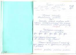 Образец оформление контрольной работы carbaramb s diary Контрольная работа должна быть напечатана на стандартном листе писчей бумаги в формате А 4 с соблюдением следующих Образец ткани материала в обязательном