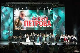 В Петербурге пройдет концерт, посвященный творчеству ...