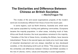 difference and similarities between societies and the uk document image preview
