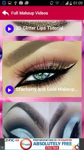 full face makeup videos apk screenshot