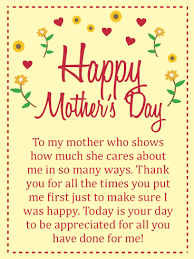 Birthday Me Happy Davia Greeting By Putting For Thank Mother's First You Card Day Cards amp;